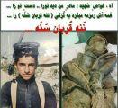 به یاد 175شهید غولص دست بسته